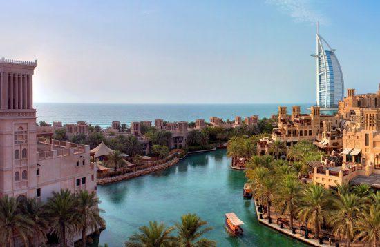 Dubai Madinat