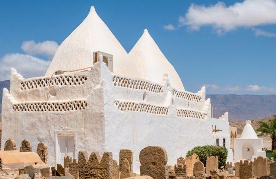 Omans Süden 2021